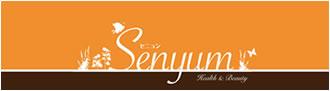 ヘルシー耳ツボダイエットのセニュンは広瀬接骨院・美容部門です